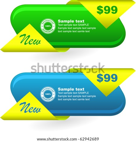 Vector banner set for web