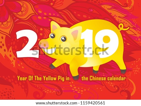 Vector banner with a illustration of funny porky, symbol of 2019 on the Chinese calendar. Yellow Earthy Pig, chine lucky. Element for New Year's design. Used for advertising, greetings, discounts.