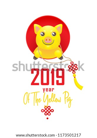 Vector banner with a illustration of kawaii pig, symbol of 2019 on the Chinese calendar. Yellow Earthy Pig, chine lucky. Element for New Year's design. Used for advertising, greetings, discounts.