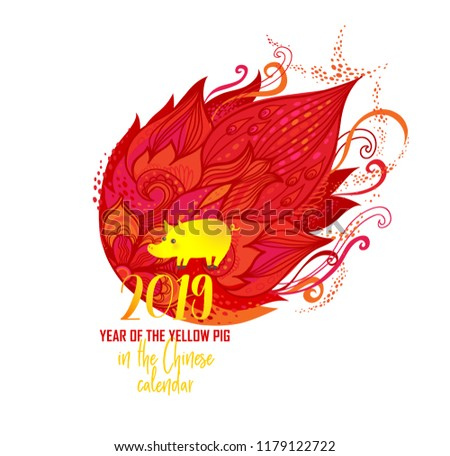 Vector banner with a illustration of kawaii pig, symbol of 2019 on the Chinese calendar. Yellow Earthy Pig, chine lucky. Element for New Year's design. Сhinese traditional ornament, decoration.