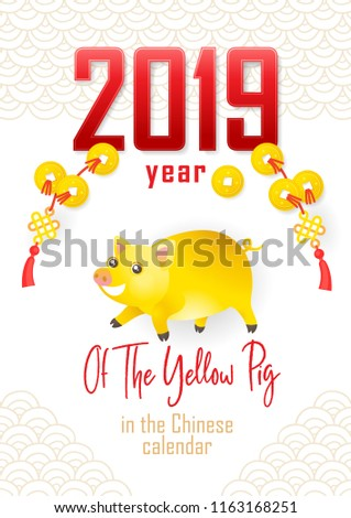 Vector banner with a illustration of kawaii porky, symbol of 2019 on the Chinese calendar. Yellow Earthy Pig, chine lucky. Element for New Year's design. Used for advertising, greetings, discounts.