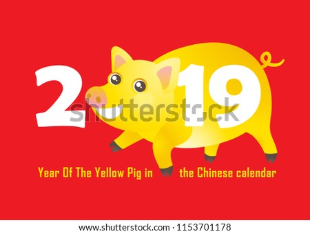 Vector banner with a illustration of pig, symbol of 2019 on the Chinese calendar on red backdrop. Yellow Earthy Porky, chine lucky. Element for New Year's design. Used for greetings, discounts.
