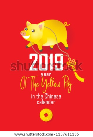 Vector banner with a illustration of pig, symbol of 2019 on the Chinese calendar on red backdrop. Yellow Earthy Porky, chine lucky. Element for New Year's design. Used for advertising, greetings.