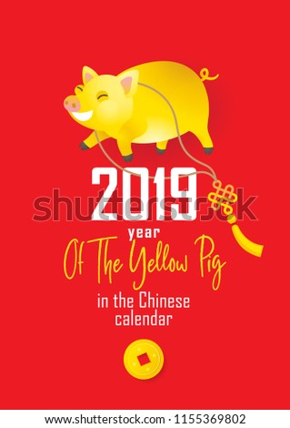 Vector banner with a illustration of smiling pig, symbol of 2019 on the Chinese calendar on red backdrop. Yellow Earthy Porky, chine lucky. Element for New Year's design. Used for greetings, discounts