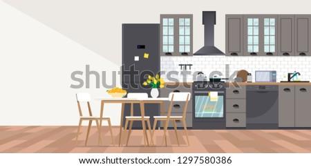 vector banner with kitchen