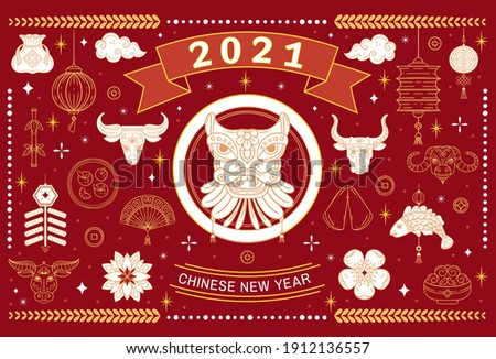 Vector banner with signs and symbols of 2021 on the Chinese calendar. Metal bull, ox zodiac, chine lucky for New Year. Elements for Chinese New Year's design. Photo stock ©