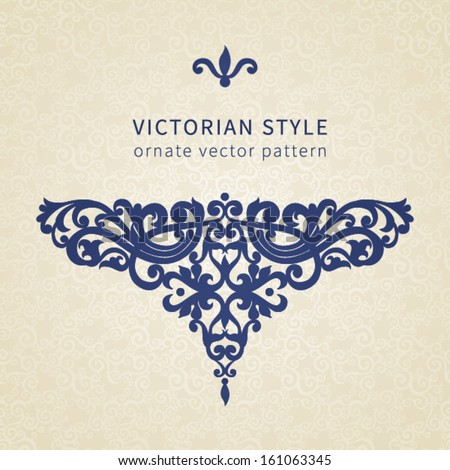 stock-vector-vector-baroque-ornament-in-victorian-style-ornate-element-for-design-toolkit-for-designer-it-can