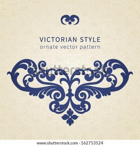 vector baroque ornament in