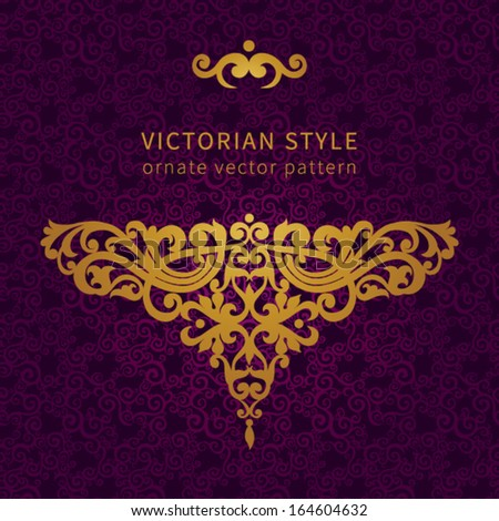 Vector baroque ornament in Victorian style Ornate element for design Toolkit for designer It can be used for decorating of wedding invitations greeting cards decoration for bags and clothes
