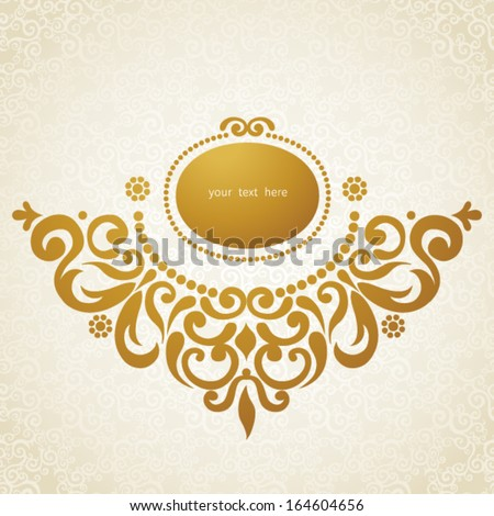 royalty-free vector decorative frame in victorian… #292702277
