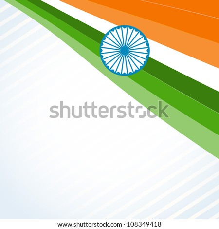 vector  beautiful illustration of independence day design
