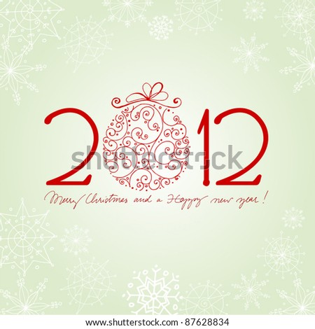 Vector beautiful New Year's Card with snowflakes