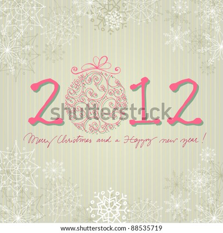 Vector beautiful New Year's Card with snowflakes #88535719
