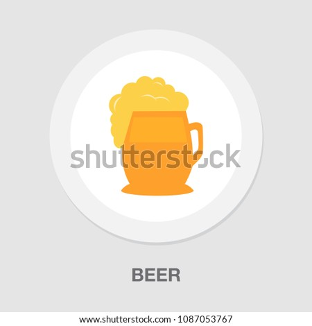 vector beer glass, mug illustration - drink alcohol sign symbol