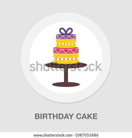 vector birthday cake illustration, dessert icon - holiday celebration, bakery symbol