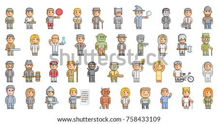 vector 8 bit pixel art people