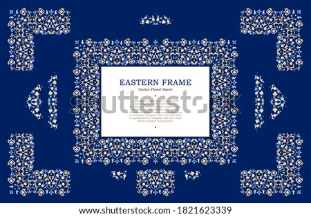 Vector blue frame, vignette, border, corner design template. Elements in Eastern style. Floral borders. arabic ornament. Isolated ornaments. Ornamental decoration for invitations, cards, certificates