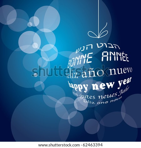 vector blue new year background, eps 10 file