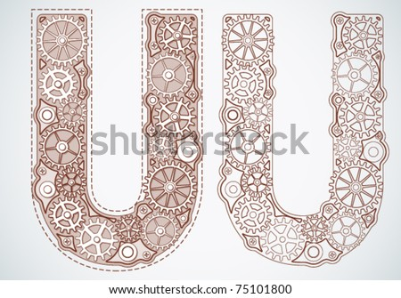 Vector blueprint alphabet of gears Letter u