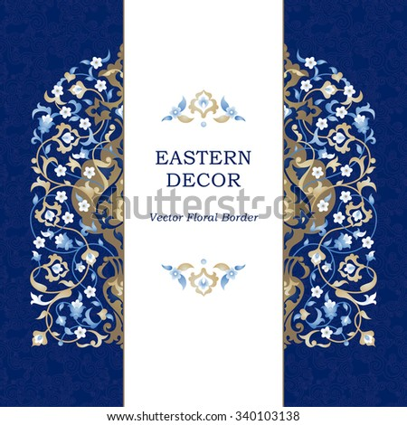 Vector border in Eastern style on dark blue background. Ornate element for design. Place for text. Ornament for wedding invitations, birthday and greeting cards. Floral oriental decor.