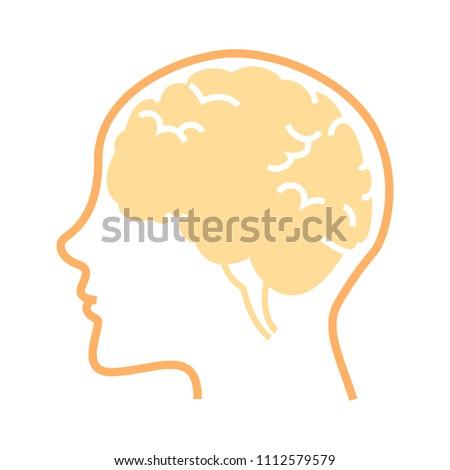 vector brain illustration - human mind symbol, creative idea concept