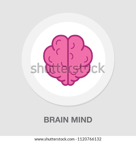 vector brain mind icon - creative mind symbol, idea concept