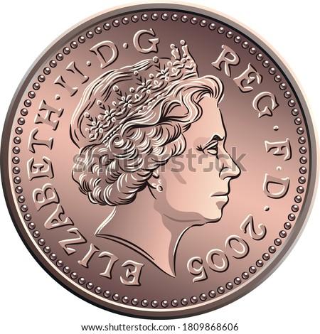 Dime Clipart Penny - One Cent Clipart, HD Png Download , Transparent Png  Image - PNGitem