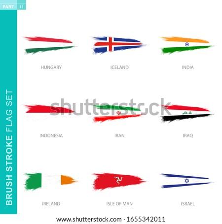Vector brush stroke flag set, nine grunge flag: Hungary, Iceland, India, Indonesia, Iran, Iraq, Ireland, Isle of Man, Israel Foto stock ©
