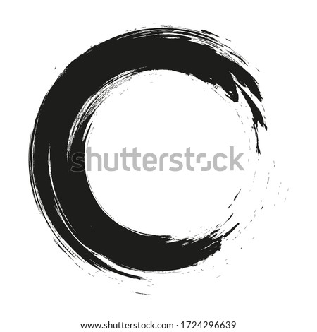 Vector brush strokes circles of paint on white background. Ink hand drawn paint brush circle. Logo, label design element vector illustration. Black abstract grunge circle. Frame Photo stock ©