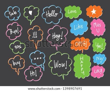Vector bubbles speech doodle set. hand-drawn. #1398907691