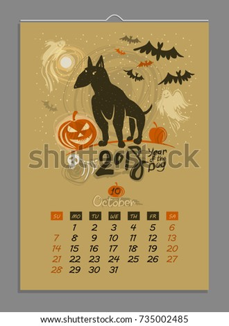 vector calendar for october