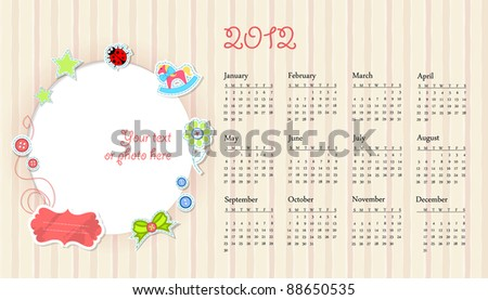 Vector calendar wuth place for photo beige