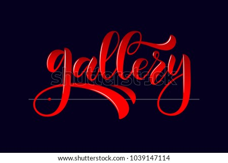 Vector calligraphy lettering for online website, web page, internet site, blog icon. illustration EPS 10. Drawn art sign, print, card for shop, catalog, print, label, logotype, email template, booklet #1039147114
