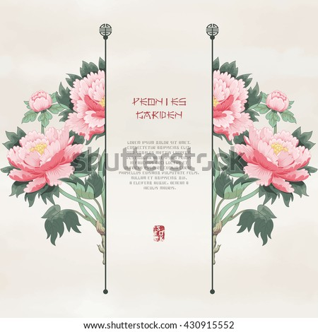 vector card with divider and