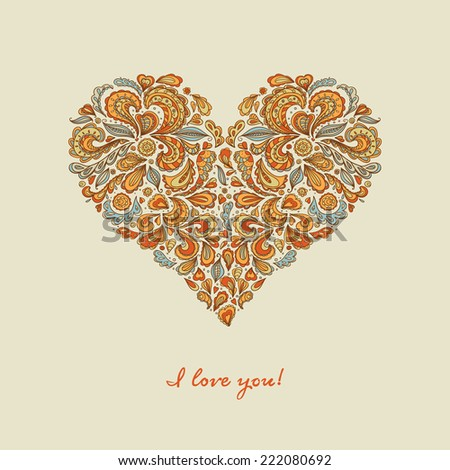 vector card with ornamental colorful heart It can be used for cards postcards wedding invitation Mothers day valentines day wedding birthday