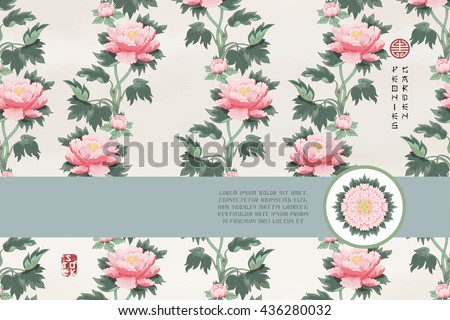 vector card with ribbon peony