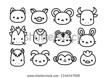Vector Cartoon Chinese Zodiac Animals Icon Isolated On White Background