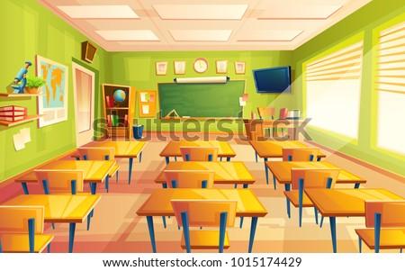 vector cartoon empty elementary