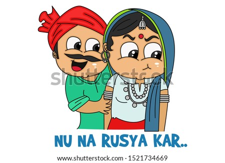 Vector cartoon illustration of haryanvi couple. Nu na rusya kar text translation - Don't angry with me. Isolated on white background.   Stok fotoğraf ©