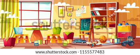Vector cartoon kindergarten for children, playground with window. Recreational stuff, interior of kids room, preschool. Toys for teaching infants - cubes, cars and blackboard.