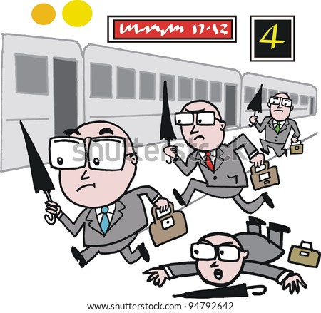 Vector cartoon of executives rushing to catch train