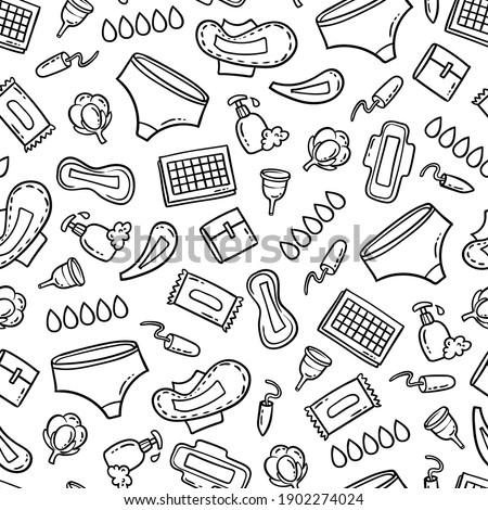 vector cartoon pattern on the