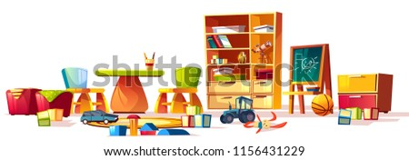Vector cartoon set of elements for interior childrens kindergarten, playground. Recreational stuff and games, furniture of kids room, preschool. Toys for teaching infants - cubes, cars and blackboard.