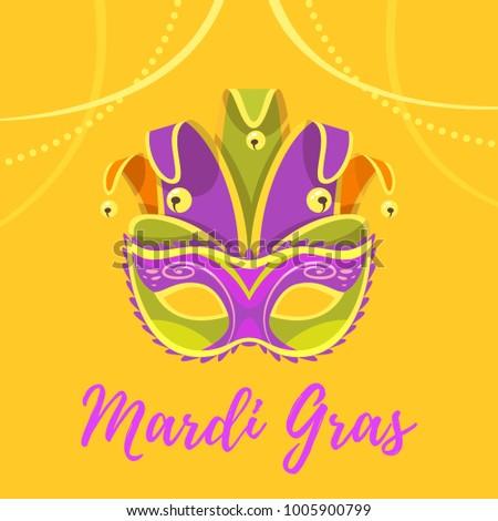 vector cartoon style illustration of mardi gras greeting card