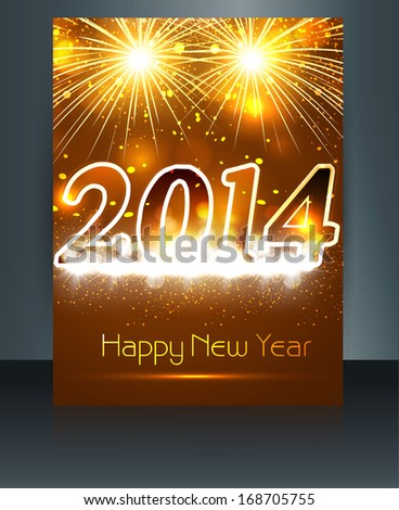 Vector Celebration 2014 new year brochure shiny design background  #168705755