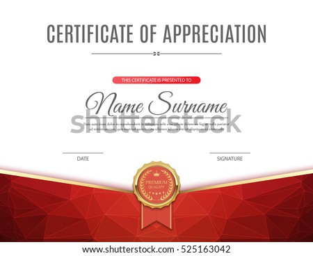 Vector certificate template. #525163042