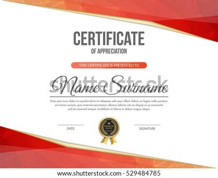 Vector certificate template. #529484785