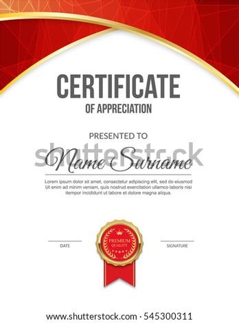 Vector certificate template. #545300311