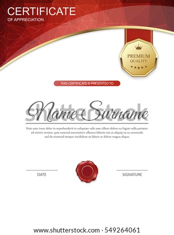 Vector certificate template. #549264061