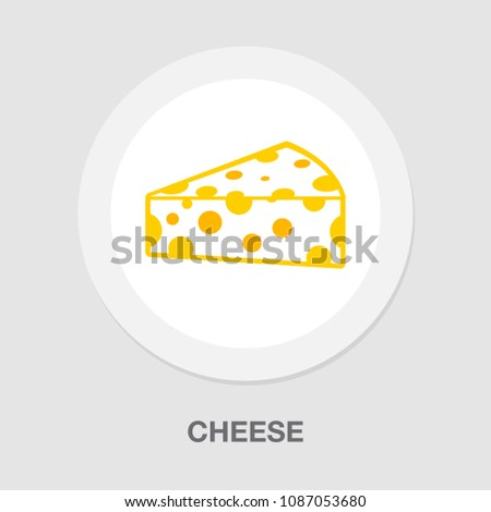 vector cheddar cheese illustration isolated, breakfast or snack symbol